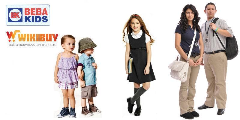 Вева кидс детская одежда интернет